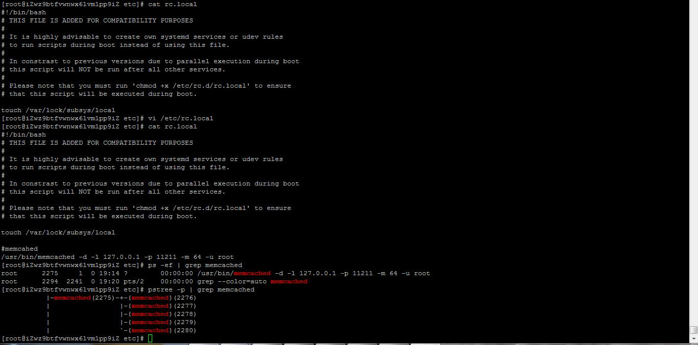 在阿里云centos 7 64位上为XAMPP安装memcached的步骤及应该注意的问题