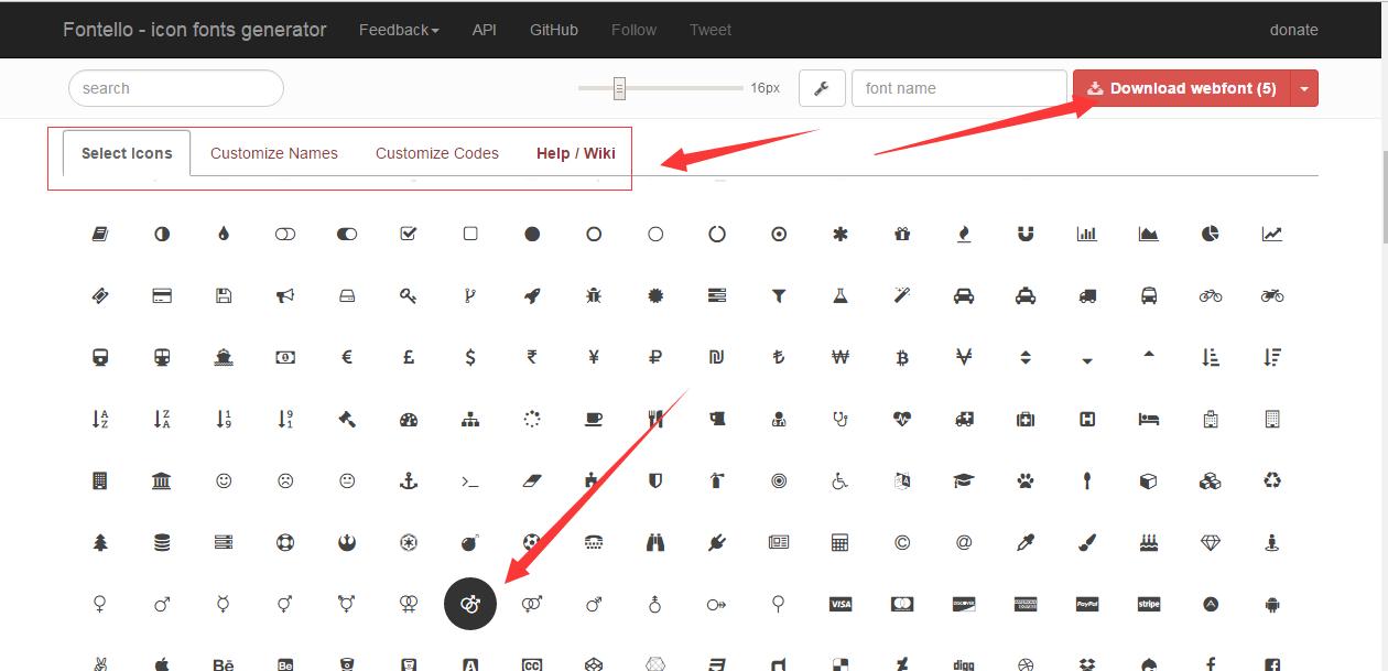 在WordPress中如何使用fontello字体图标来美化网站