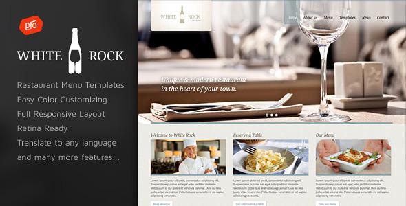 WordPress餐厅酒庄主题 White Rock v2.2免费下载