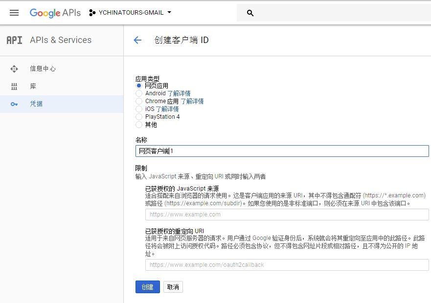 WordPress的WP Mail SMTP插件使用谷歌Apps(Google Apps)方式发送邮件